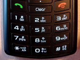 Klasszikus nagygombos mobil telefonáláshoz