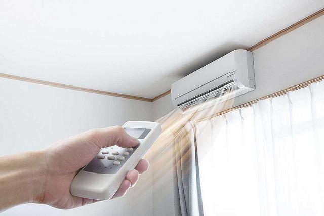 Légkondicionáló rengeteg funkcióval